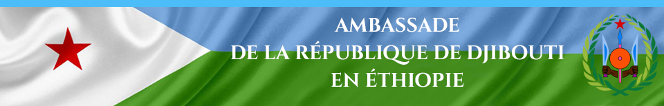 Logo MAHE COMMUNICATION - AMBASSADE DJIBOUTIENNE